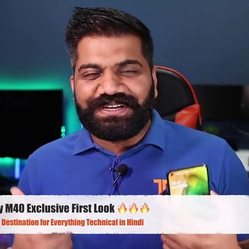 Samsung Galaxy M40 Exclusive First Look