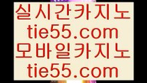 마이다스카지노정품  ぺ 88카지노 - gca13.com - 88카지노 ぺ  마이다스카지노정품