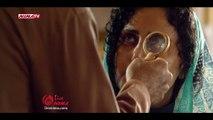 Mohsen Chavoshi - Shabi Ke Mah Kamel Shod