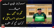 Governor Sindh Imran Ismail message to Pakistan Cricket Team