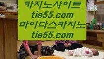 실재동영상  79キ  솔레이어카지노 - pair33.com - 솔레이어카지노  79キ  실재동영상