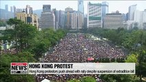 Hong Kong protestors push ahead with rally despite suspension of extradition bill