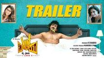 I Love You Telugu Trailer - New Telugu Trailer 2019 - Upendra, Rachita Ram - R Chandru - Sonu Gowda