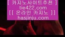 다야먼드 호텔   ✅캐슬 피크 호텔     https://jasjinju.blogspot.com   캐슬 피크 호텔✅   다야먼드 호텔