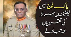 ISPR ANNOUNCES HIGH-LEVEL APPOINTMENTS IN PAKISTAN ARMY