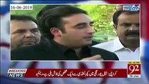 Hard Talk Pakistan With Moeed Pirzada – 16th June 2019