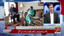 Mene Bilawal Bhutto Ki Press Talk Suni To Mere 14 Tabaq Roshan Hogae.. Moeed Pirzada Blast On PPP And PMLN