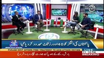 Behind The Wicket With Moin Khan – 16th June 2019