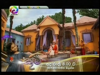 Maharaja Kansa (316) - 17-06-2019