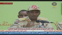 Sudan protest hub: 'Hanging' for perpetrators of crackdown - RSF