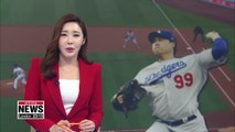 S. Korean southpaw Ryu Hyun-jin looks for season's 10th win against Chicago Cubs