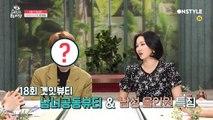 [예고] HER~뇌섹남 스페셜 MC와의 맨즈뷰티 특집♥