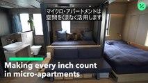 「マイクロ・アパート」を住みやすくする