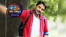 Bigg Boss Telugu Season 3 : Tollywood Lover Boy To Enter Into Bigg Boss House || Filmibeat Telugu