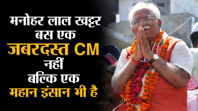 Is he the best CM in India? CM Khattar has solved a social Malice that no CM ever could