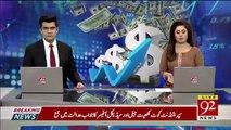 US dollar continues its upward trajectory against Pakistan rupee
