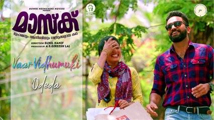 Mask Malayalam Movie | Audio Jukebox | Gopi Sundar | Chemban Vinod | Shine Tom Chacko