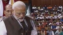 PM Modi ने Lok Sabha सदस्य के रूप में ली Oath, मोदी-मोदी से गूंज उठा सदन | वनइंडिया हिंदी
