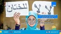 الجهود المصرية لمحاربة ختان الإناث منذ بدايات القرن الماضي