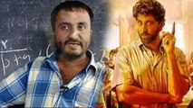 Super 30: Anand Kumar reveals THIS about Hrithik Roshan; Check Out | FilmiBeat