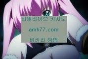 카지노승인ふ와와게임✨인터넷포커✨잭팟✨체험머니카지노✨카지노사이트쿠폰✨카지노신규가입쿠폰✨카지노실시간라이브✨gcgc130.comふ카지노승인