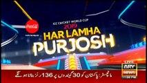 Har Lamha Purjosh with Waseem Badami - 16th June - 11pm to 12am