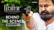 LUCIFER Behind The Scene - Segment 1   Mohanlal   Prithviraj Sukumaran   Antony Perumbavoor