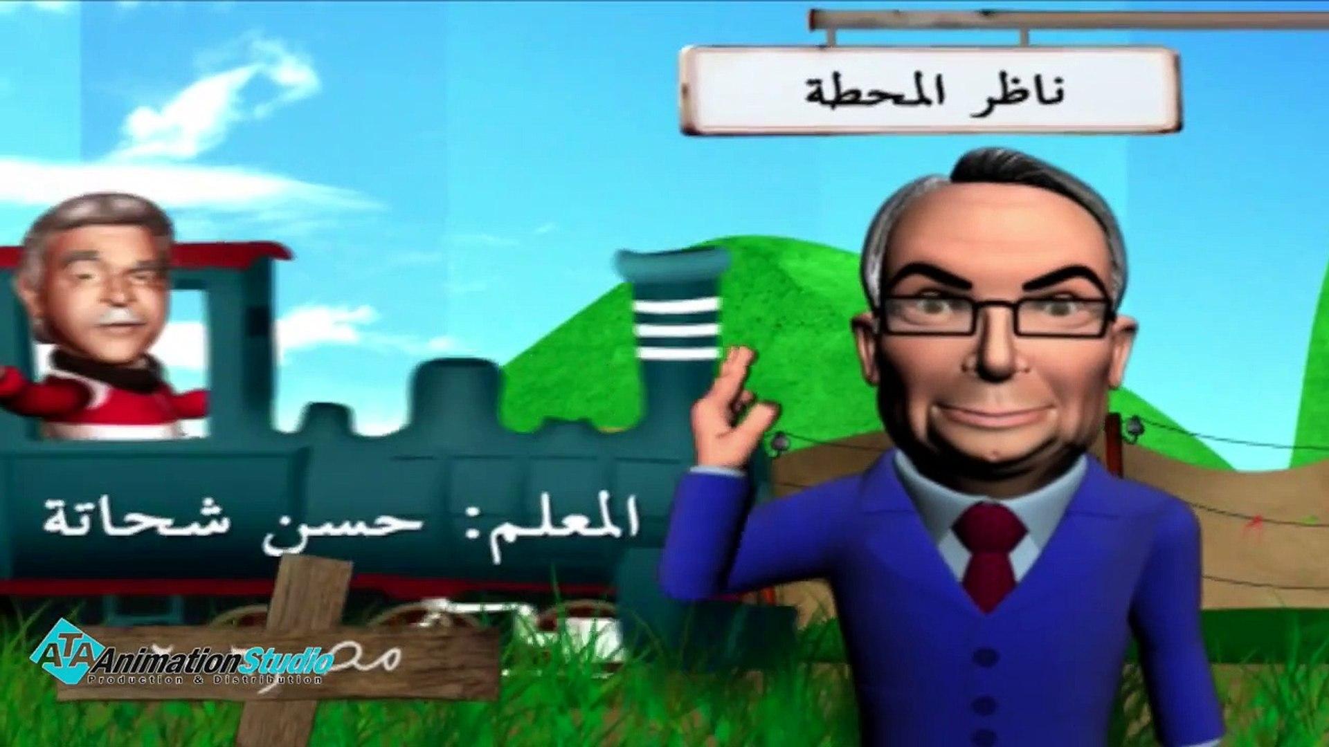 Welad Eleih_ part 1 _ Episode _2_ مسلسل ولاد الايه - الجزء الاول - الحلقة الثانية