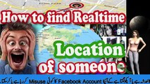 ||How to track location of someone through Google Maps | Trace out realtime location of any cell phone||