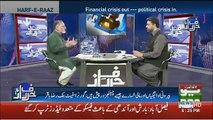 Agar Opposition Ko Mouqa Mile To In Halaat Me Kia Hukumat Sambhalne Ki Position Me Hain Wo.. Orya Maqbool Jaan Response