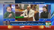 Orya Maqbool Jaan Response On Declaration Of Sindh Assembly Speaker Chamber Sub Jail..