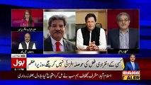 PM Imran Khan Ne Sami Ibrahim Ko Faislabad Waqiye Par Phone Karke Kia Kaha..