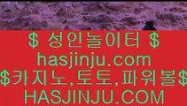 무료온라인 카지노게임  ▶  마이다스카지노-(む【 pair33.com 】む) - 마이다스카지노 바카라사이트 온라인카지노  ▶  무료온라인 카지노게임