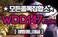 홍콩경마 ヂ WDD 1 4 7쩜CoM 카사마츠경마
