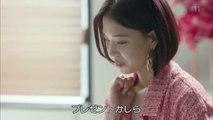 【韓国ドラマ】 アバウトタイム ~止めたい時間~ 第04話