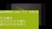 kovo여 九 마징가tv ┼┼ ast8899.com ▶ 코드: ABC9◀  배트맨마이페이지 ┼┼ 먹튀검증커뮤니티 九 kovo여