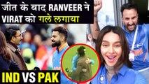 Ranveer Singh Hugs Virat Kohli, Shahrukh, Saif | India vs Pakistan World Cup Match