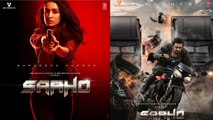 Prabhas & Shraddha Kapoor's Saaho: Incredible & Interesting Facts about this Film | FilmiBeat