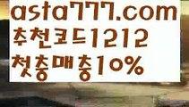 해외카지노사이트 ઔ|#김건희 대표가 함께||야동추천| ❇|gaca77.com  ❇바카라잘하는법 ઔ㐁||#윤석열부인|{{https://ggoool.com}}|검증사이트||카지노사이트주소|ᙋ  마이다스카지노 ఔ||https://casi-no119.blogspot.com||중고차||㐁 솔레이어카지노 㐁||해외바카라사이트||해외카지노사이트||솔레이어카지노||ᙱ 섹스타그램 ઔ||소통||주식||소통||㐁 바카라사이트쿠폰 㐁||#캐시슬라이드스텝업||카지노 ||