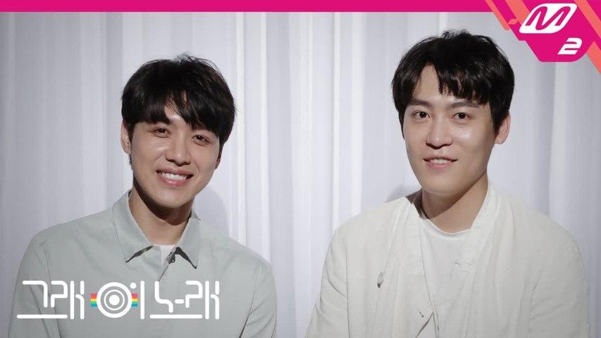 [그래 이 노래] 존박X임채언 (John Park, Lim Chae Eon) - 잡아(Hold Me)