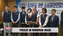 Korean SMEs demand a freeze in minimum wage for 2020