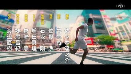 韋駄天 東京奧運故事 第23集