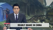 Sichuan quake death toll rises to 13