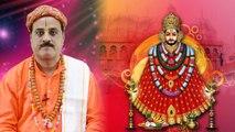 Khatu Shyam History: कौन हैं बाबा खाटू श्याम, जानिये उनकी कहानी और महत्व   Boldsky