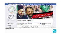 L'ONU demande une enquête indépendante après le décès de Mohamed Morsi