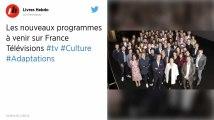 France Télévisions. À quoi va ressembler la grille des programmes à la rentrée