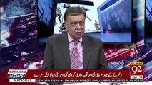 Jo Meinay NAB Kay Halaat Dekhay Hain, NAB Kay Bus Mein Koi Investigation Karna Nahi Hai-Shahid Khaqan Abbasi