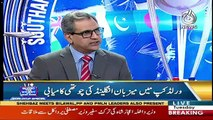 Behind The Wicket With Moin Khan – 18th June 2019