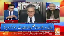 Chaudhry Ghulam Response On Khurram Dastagir Statment About Pti Government
