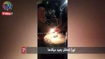 نورا تحتفل بعيد ميلادها
